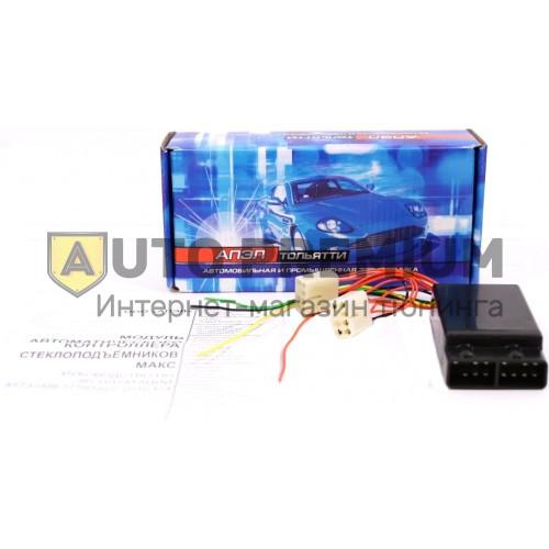 Модуль автоматического контроллера стеклоподъемников «МАКС-2»